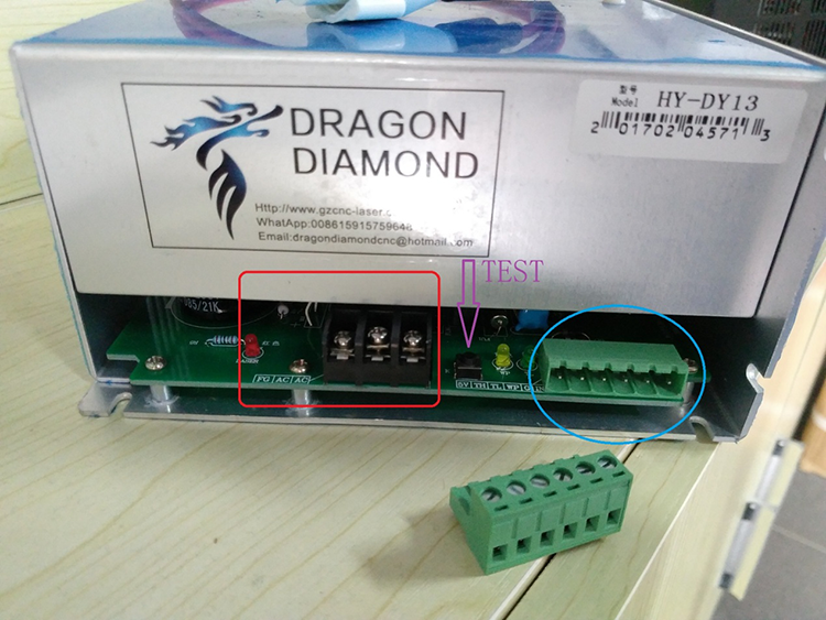 The Method to Test whether the Power Supply broken or not 2