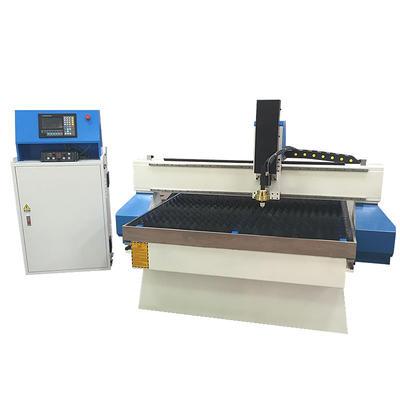 China Gantry CNC Plasma Metal Sheet Cutting Machine - Plasma Cutter 1530